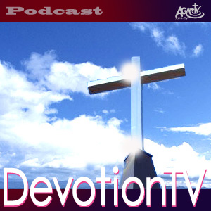 ディボーションTV Podcast
